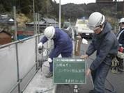ケミカルアンカー施工 橋梁工事 コンクリート削孔