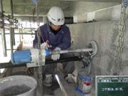 コアー削孔、樹脂アンカーボルト補強工事